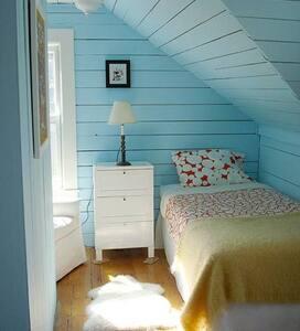 Traveller's Cozy Abode