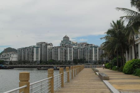 Seaview; Sea World-Shekou - Shenzhen - Apartment