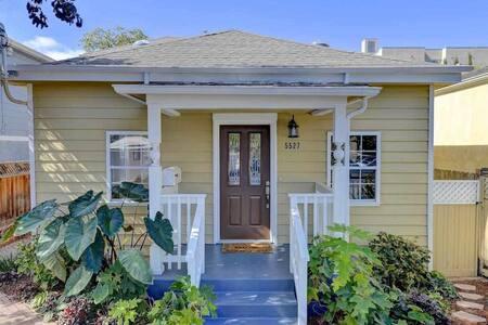 Large Emeryville home near Pixar - Maison