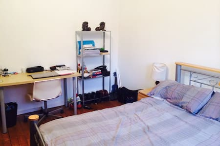 Double room in heart of Shoreditch - London - House