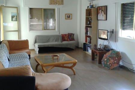 Elena's place - Appartement
