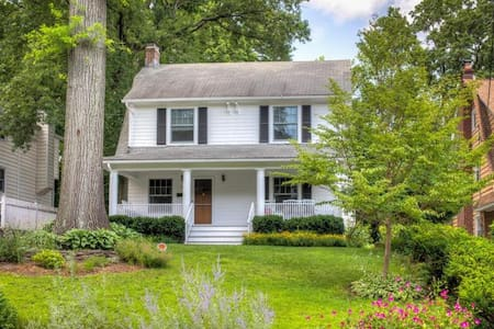 Your Montclair, NJ Retreat! - Huis