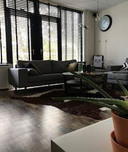 Cozy appartment in Amsterdam close to city center - Amsterdam