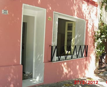 Studio Apt in the Historic Zone. Comfy Queen bed. - Colonia Del Sacramento