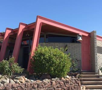 Salton Sea, Mid-Century Modern - Haus