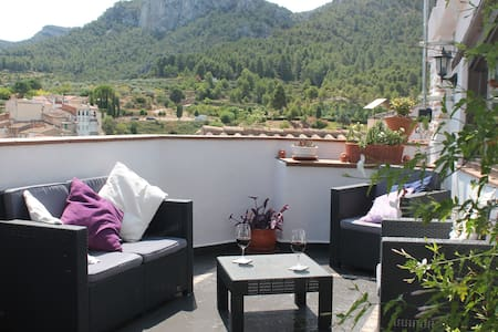 Casa Tipica, Tivissa Townhouse - Tivissa - Apartamento