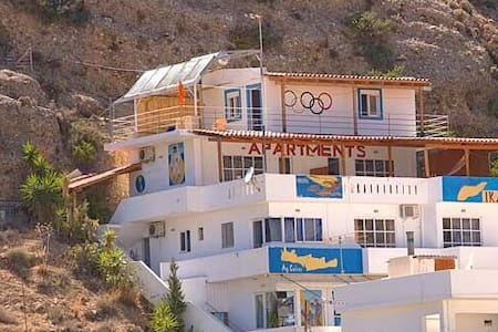 Apartments Ikaria room 5 - Huoneisto