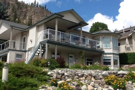 Lake View Suite -One bed sleeps 4 - WINTER PRICES - Ház