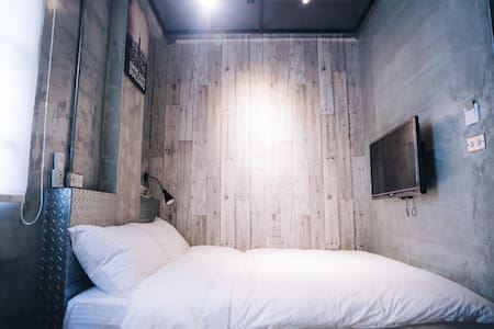 有窩客棧。近車站 @301 獨立衛浴 精緻雙人房 - Hualien City - Pensió