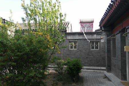 东四老北京胡同一居室复试nice 1br duplex hutong - Beijing - House