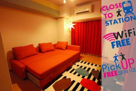 Direct Kyoto&Osaka ☆1second from station☆ - Appartement