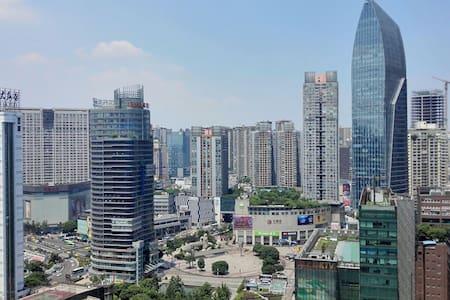 静静小屋 轻轨三分钟 观音桥步行街上 城市中心 推窗尽览3D重庆最繁华璀璨都市夜景  虽繁华却宁静 - Appartamento