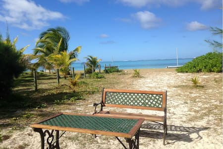 La Case Mama - Trade Wind Room (B&B) - Pointe d'Esny, Mauritius - Penzion (B&B)