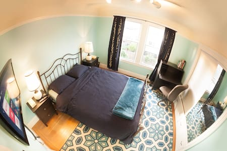 Private furnished room with a great view - San Francisco - House
