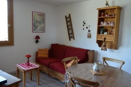 Appartement Valmorel - Les Avanchers-Valmorel - Daire