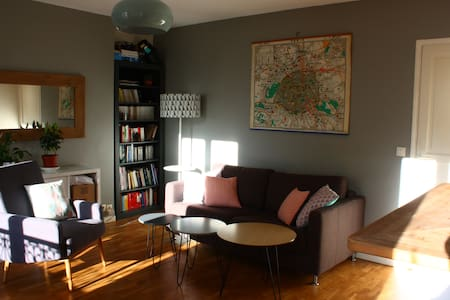 Comfortable and well located flat (Nation) - Paris - Apartment