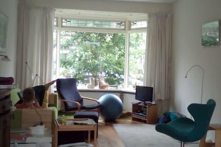 Huis dichtbij centrum Deventer. Vlakbij station. - Ház