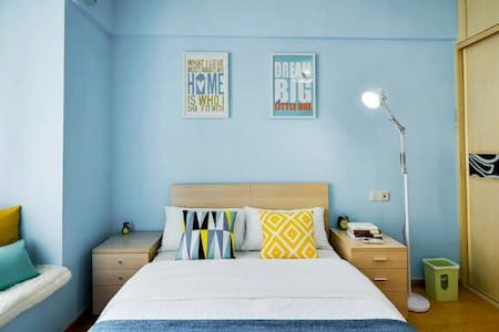 *Qinghe Villa - Apartment