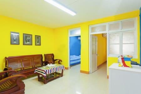 火车站500米温馨三室 - Apartment
