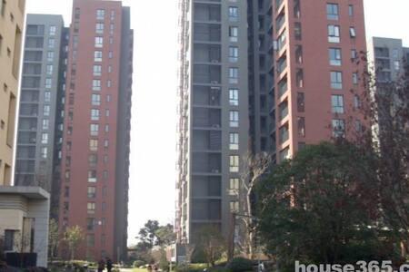 万科魅力之城(大连) - Dalian - Apartment