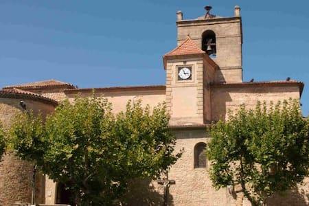 Maison en Provence au coeur du Luberon - La Tour-d'Aigues - Townhouse