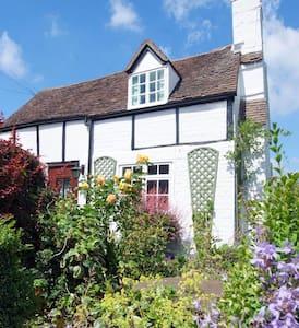 Lantern Cottage - Warwickshire