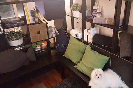 Great location Cozy & Designed Flat - Jongno-gu - Apartment