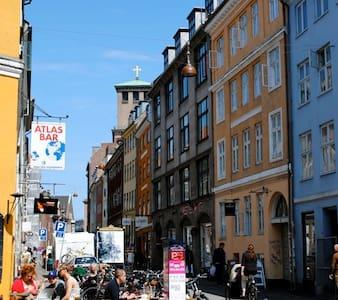 Latin quarter of Copenhagen