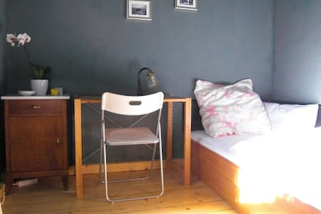 sweet guest room, central located - Munich - Apartment