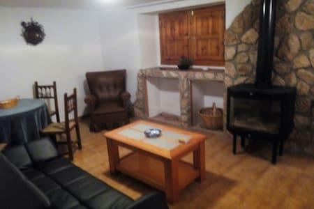 Casa rural,apartamentos,habitacione - Lanteira - Apartament