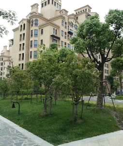 quiet, safe, clean and chip for you - Shanghai - Apartment