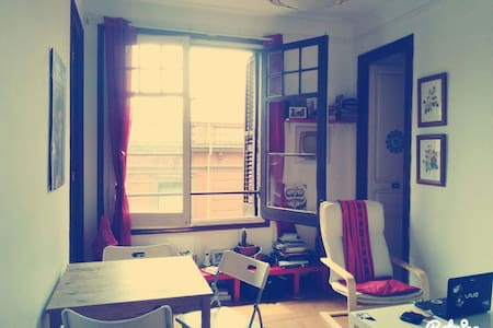 Sunny room for couple!