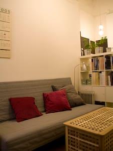 Estudio en centro de Sevilla WiFi - Loft