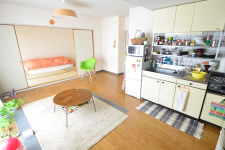 Walkable place, 2minutes to station - 札幌市 - Apartment