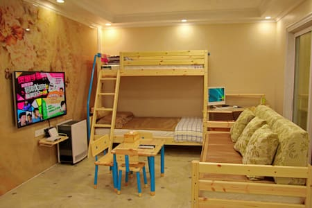the delicate hostel - Wohnung