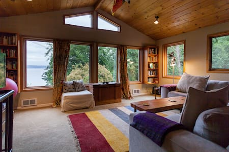 Water View Suite on Vashon Island - Ház