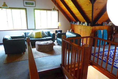 Natural Forest Peaceful Sanctuary - Bed & Breakfast