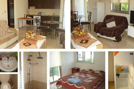 New Flat with balcony + free Wi-Fi - Episkopi