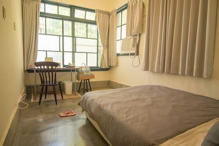 Reminiscence dorm日式老宿舍2人房(雅房) - Haus