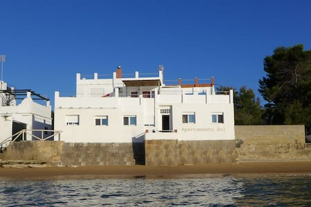 Sol en la misma orilla del mar - Chipiona - Apartment