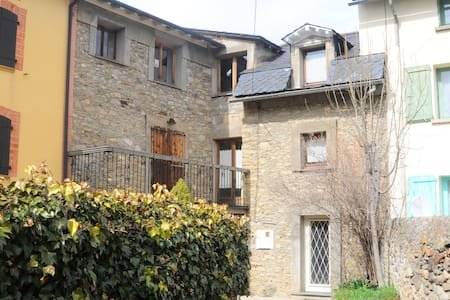 Casa ideal para familias en la Cerdanya. - Saillagouse - Casa