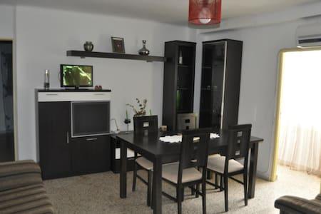 Alojamientos Cazorla 3º Derecha - Cazorla