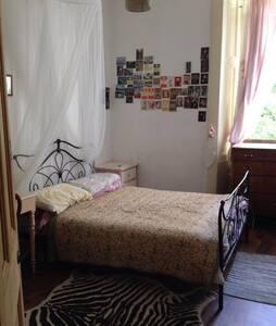 Private bedroom Glasgow west end - Glasgow  - 公寓