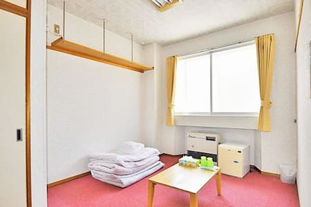 Hakodate Perry House 1<Licensed guest house> - Asrama