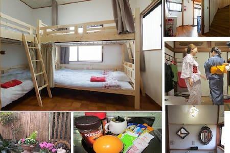 Female Dorm(4people)WiFi : 6min sta - Haus