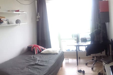 Nice room, with an outdoor spa! - Aarhus - Apartment