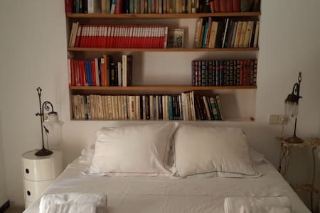 Book's Chamber - Bed & Breakfast