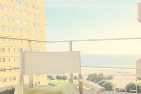 Sealine Apartment, - Matosinhos - Wohnung