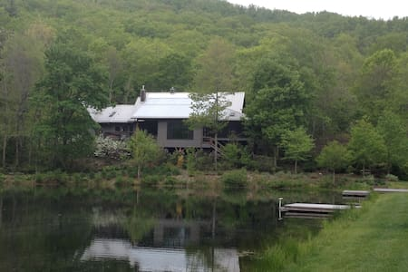 Lakeside to Porch-side - Black Mountain - Casa