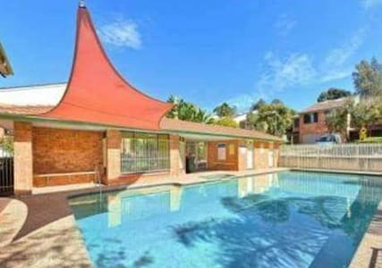 Syd blacktown swimming pool town house - Blacktown